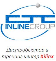 КТЦ Инлайн Груп - дистрибьютор и тренинг центр Xilinx