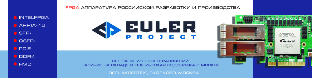euler-project